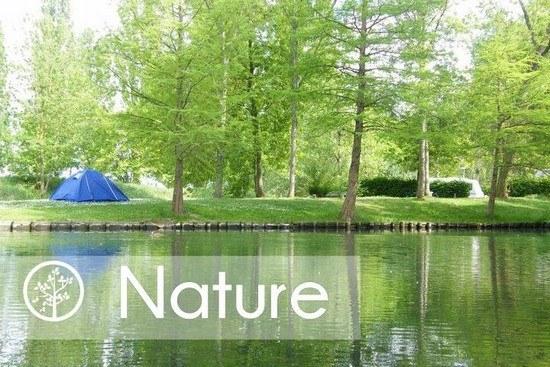 Camping d'Olivet - Trophée des consommateurs 2016 Camping Qualité